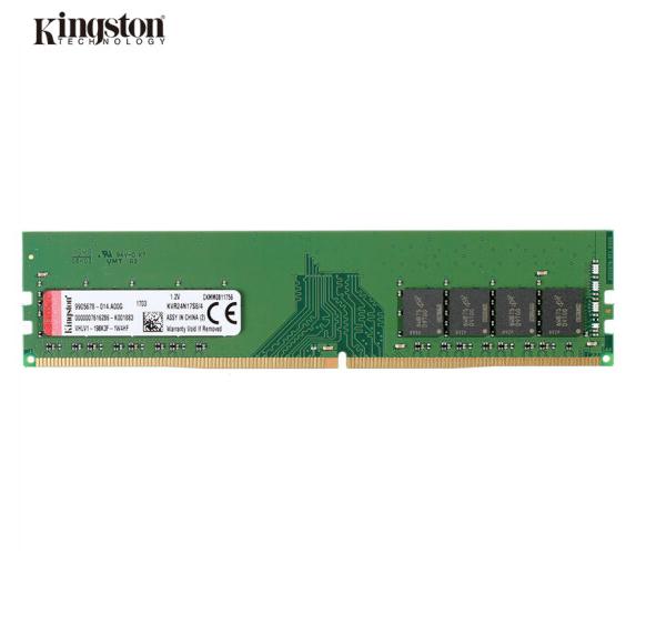 金士顿(Kingston)DDR4 2400 4G台式机内存