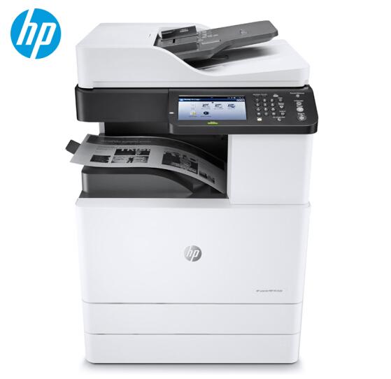 惠普 M72630dn 黑白复印机(含工作台)