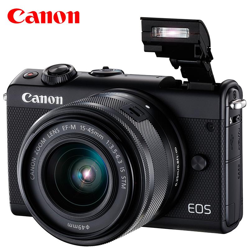 佳能(Canon)EOS M100 微单相机 数码相机 微单套机 白色(15-45 微单镜头镜头) /闪迪64G卡/佳能原装包/沣标清洁套装/沣标读卡器-云腾668三脚架)