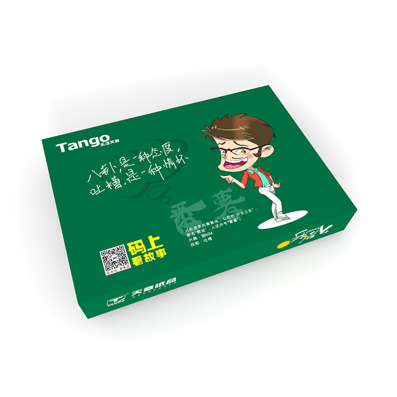 乐活天章多功能复印纸8K,70g,500页/包,5包/箱