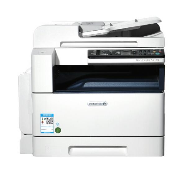 富士施乐(FUJI XEROX)DocuCentre S2110NDA复印机 (打印/复印/扫描)(双面输稿器+双面器+网络打印+双面打印) 一年保修