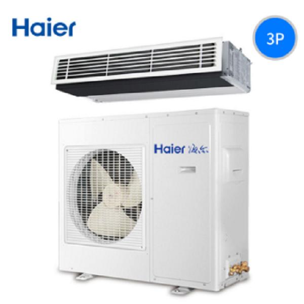 海尔(Haier) KFRD-71NW/620 定频 风管机中央空调-3匹