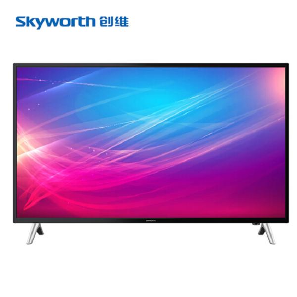 创维(SKYWORTH) 65B20 4K超清网络智能商用电视 65英寸平板电视机
