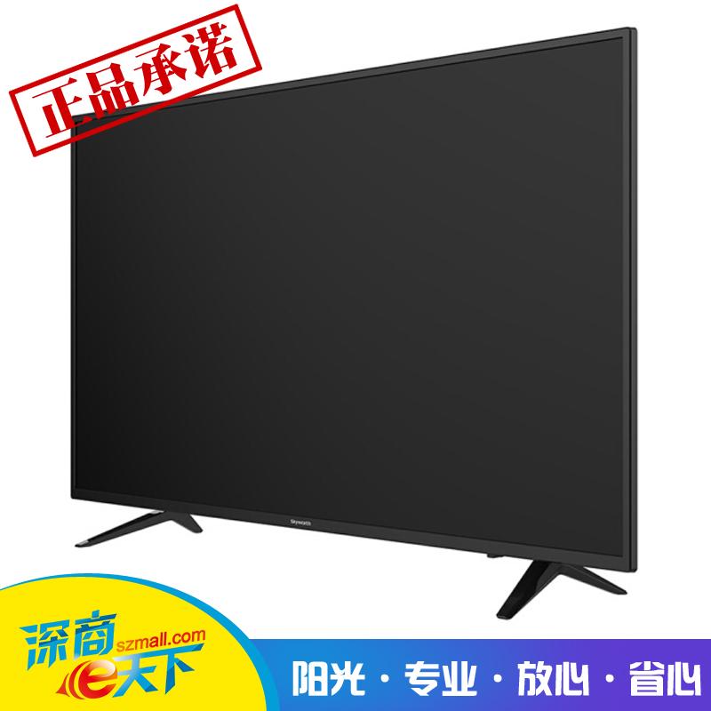 Skyworth/创维电视40E2A高清电视 黑色 40英寸网络液晶平板电视机(含挂架、特殊墙体安装)
