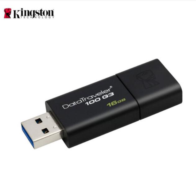 金士顿 DT100G3/16G/USB3.0