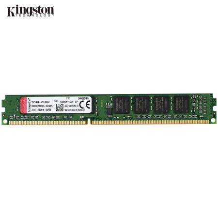 金士顿(Kingston)DDR3 1600 4GB 台式机内存  上门安装+三年质保