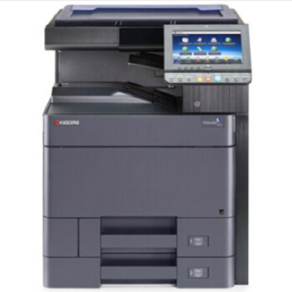 京瓷TASKALFA 5002I黑白数码复印机(配置双面扫描输稿器、专用工作柜、文印管理组件、一年质保、TK-6328原装墨粉1支)