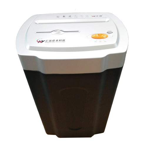 汇远HY-2205DD小型办公碎纸机  多功能碎纸机可碎光盘/卡片