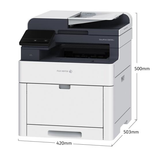 富士施乐(Fuji Xerox)CM318z 彩色无线多功能一体机