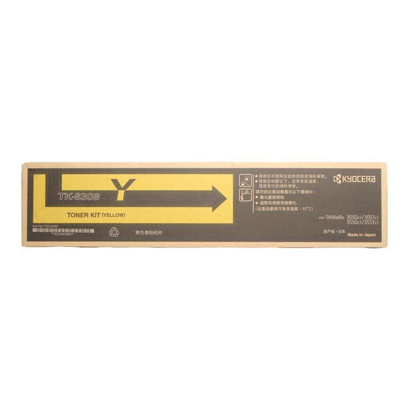 京瓷(KYOCERA)TK-8308Y黄色粉盒