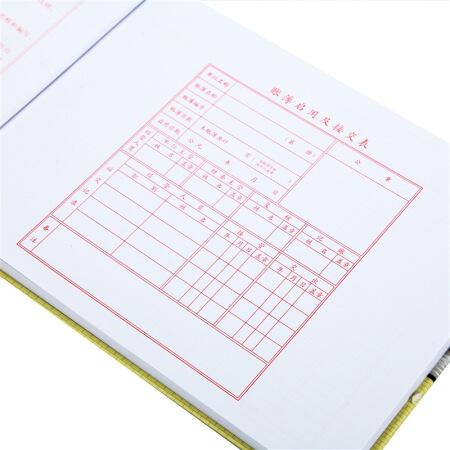 天章(TANGO)绿天章库存材料明细账本16K财务活页账本账册
