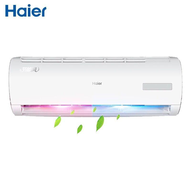 Haier/海尔 KFR-26GW/13BEB23AU1套机大1P匹变频冷暖空调挂机 壁挂式