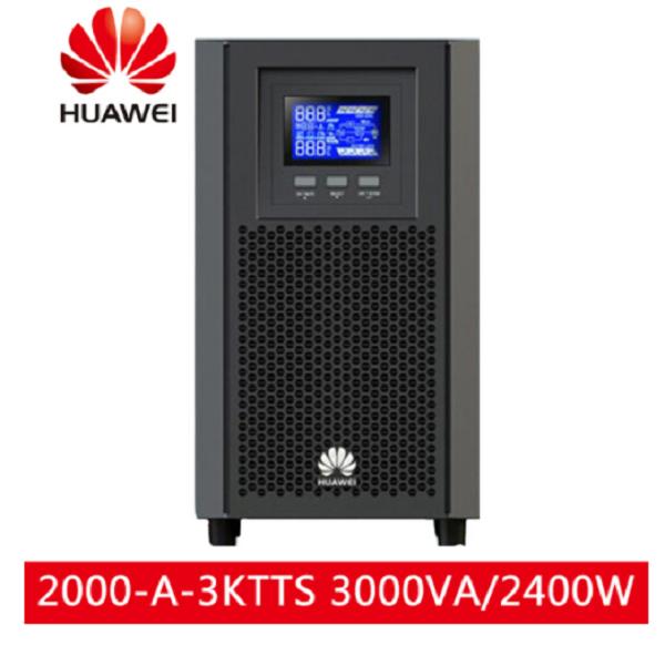 华为UPS不间断电源2000-A-3KTTS 断电备用在线式稳压电脑服务器停电后备续航  3000VA/2400W