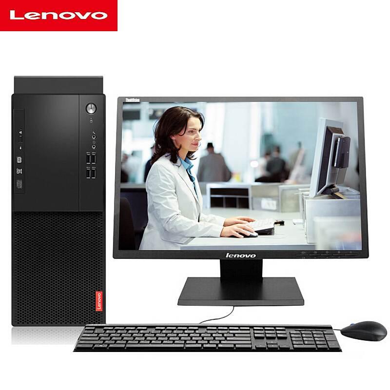 联想M425-D179台式电脑(I5-9500/8G内存/256G+1T硬盘/集显/DVDRW/DOS系统/23寸显示器/三年上门保修)