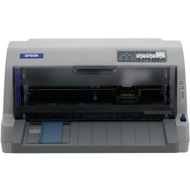 爱普生针式打印机 LQ-730KII