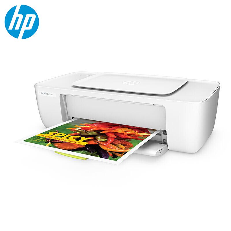 惠普(HP) DJ1112 彩色喷墨打印机家用入门单功能惠普打印机(打印)