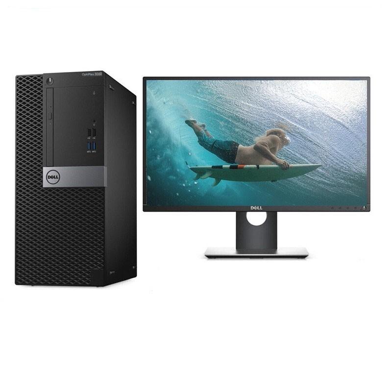 戴尔(DELL)3060MT台式电脑(I5-8500/4G/1T/DVDRW/WIN10H/21.5英寸/三年保留硬盘服务/E2216H)