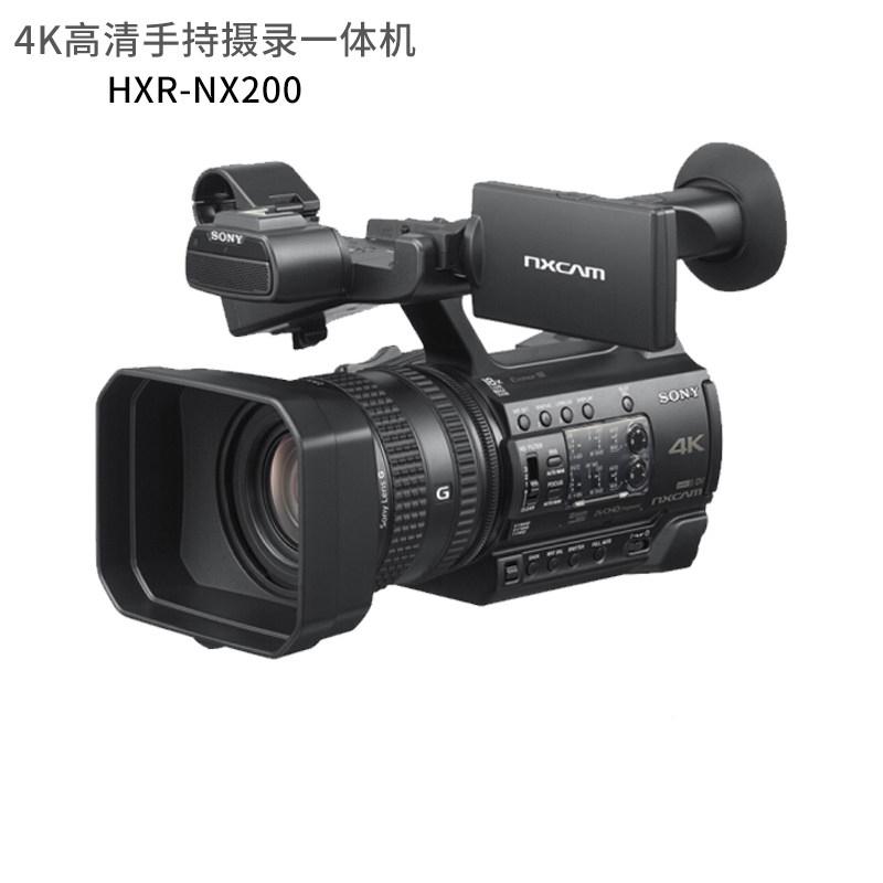 索尼(SONY) 手持式摄录一体机 HXR-NX200 4K高清约1420万像素12倍光学变焦自动/手动对焦续航时间约:100分钟3.5英寸液晶屏无内置存储/电池/128G卡/一年保修