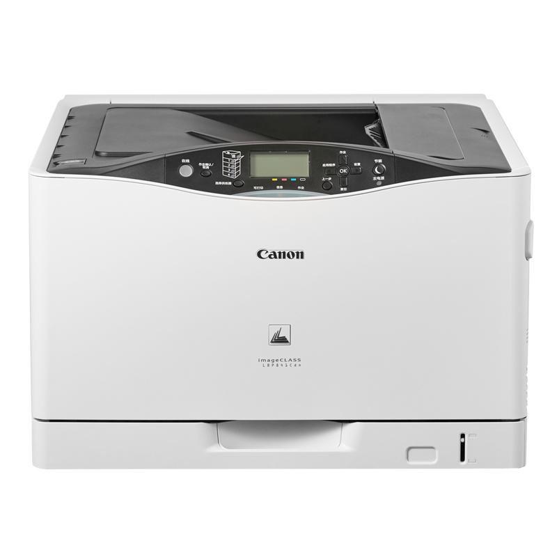 佳能(Canon) Canon imageCLASS LBP841Cdn A3彩色激光打印机