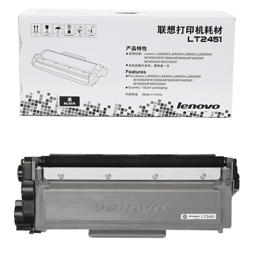 联想LT2451墨粉(适用LJ2605D/LJ2655DN/M7605D/M7615DNA/M7455DNF/7655DHF打印机)